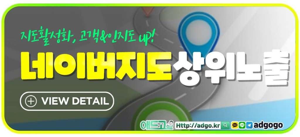 화장품마케팅도메인최적화