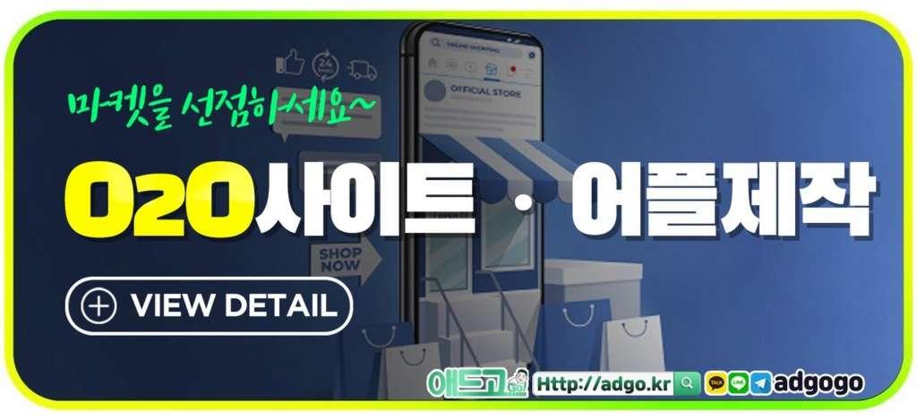 화장품마케팅판매대행