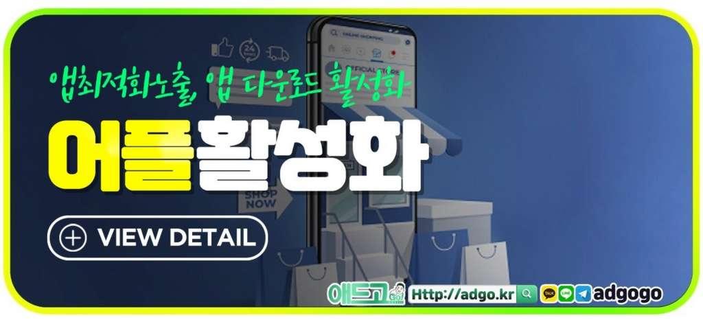 화장품마케팅네이버플레이스
