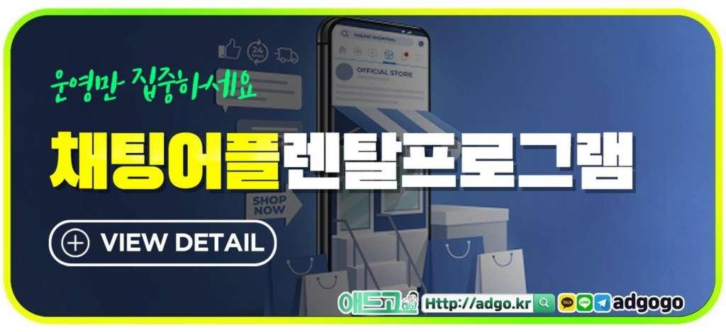 화장품마케팅SNS운영대행
