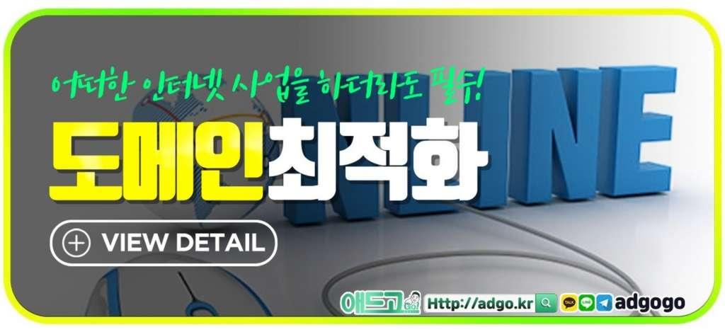 화장품마케팅홈페이지제작